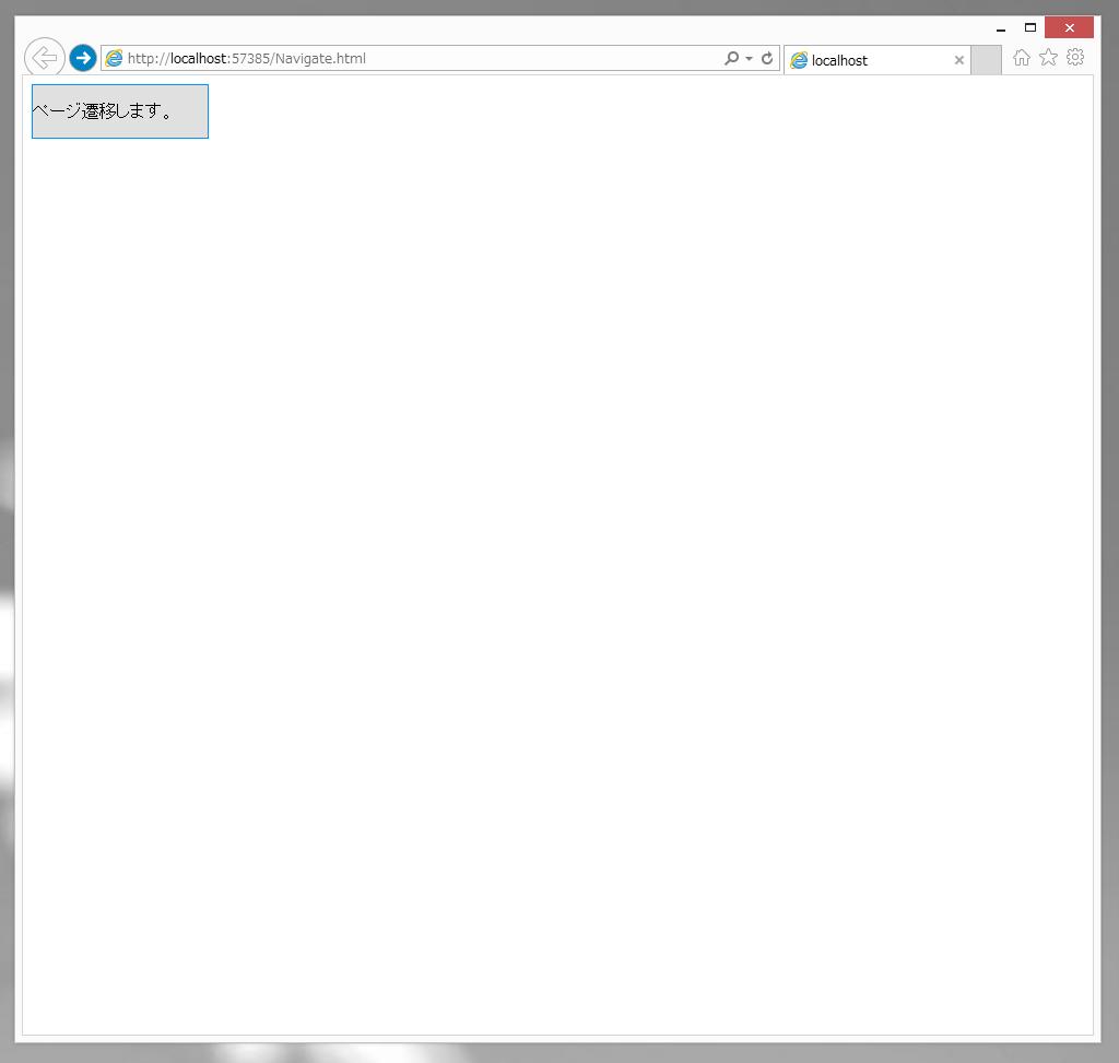 指定したURLにページ遷移する / 指定したURLを開く (JavaScript